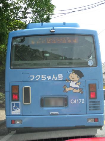 fukuchan.jpg