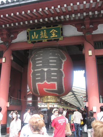 kaminarimon2.jpg