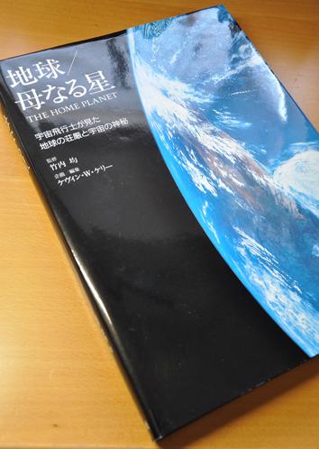 m_e.jpg