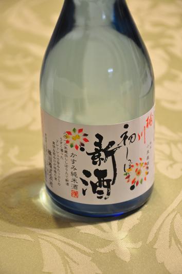 momokawa.jpg