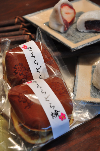 sakura_dora.jpg